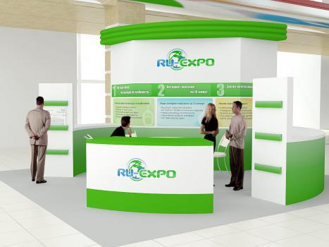 Complex RU-EXPO