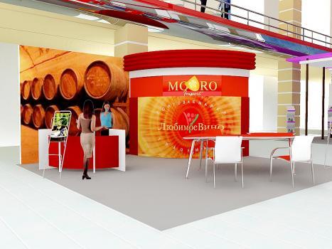 МоРо-Импорт