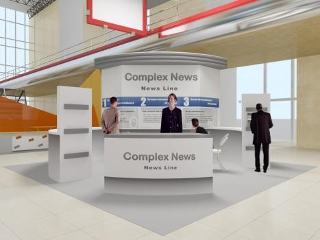 Complex_News