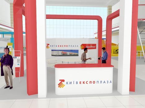 Киев Экспо Плаза