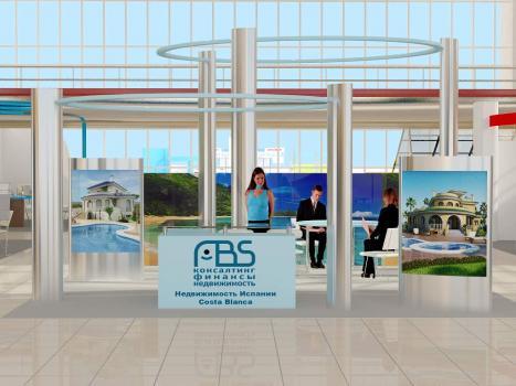 Недвижимость Испании ABS
