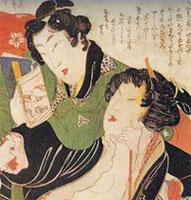 Японцам интим не предлагать
