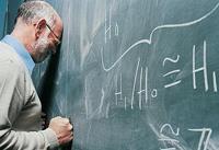 Учёные ищут название для нового числа с 27-ю нулями