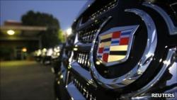 Рост прибыли General Motors в третьем квартале