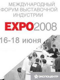 5рEXPO - главное выставочное мероприятие года