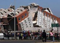 Землетрясение в Чили копилось сотни лет