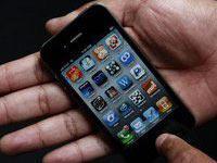 Apple вновь потеряла телефон