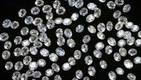 Новые алмазы