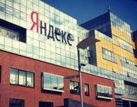 Яндекс купил Советника