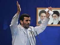 Ахмадинежада допросили