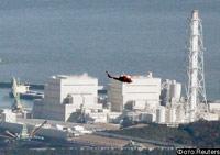 Власти Японии помогут TEPCO