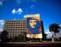 Куба - эталон здравоохранения