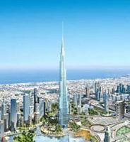 Самое высокое здание Мира находится в Дубае