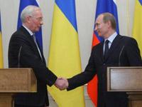 Газпром и Нафтогаз сливаются
