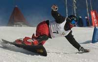 Юниорское первенство мира по сноуборду