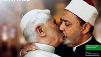 Benetton извинилась перед Ватиканом