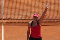 Турнир WTA