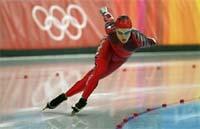 Первые зимние юношеские Олимпийские игры
