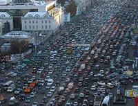 Москва стоит