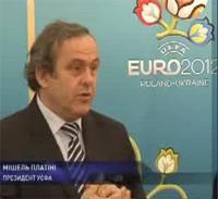 Президент УЕФА посетил Львов с инспекторской поездкой