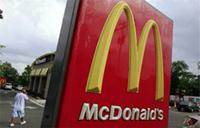 Детские наборы с игрушками в Макдоналдс запретят