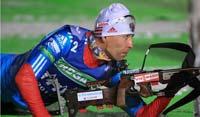 Пятый этап Кубка мира по биатлону