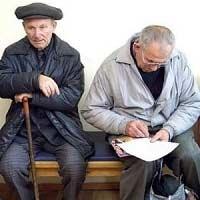 Пенсионеры живут меньше