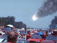 Какие страны пострадают от астероида