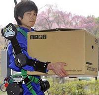 Японцы изобрели робото-костюм