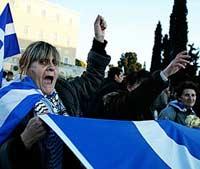 Греция проваливается