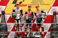 "Команда ""Сузуки"" покидает чемпионат MotoGP"