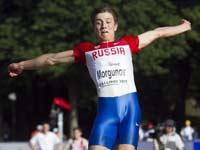 Юниорское первенство мира по легкой атлетике