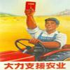 Китайцы не прочь отведать ГМО