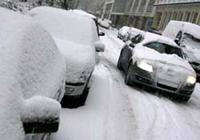 Ученые предсказывают ещё более холодные зимы в будущем