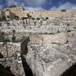 В Иерусалиме найдена 3000-летняя стена