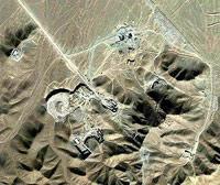 Иран тайно строит ядерные объекты