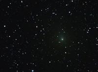 Люди увидят комету на расстоянии 700 км