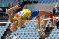 ЧМ по легкой атлетике