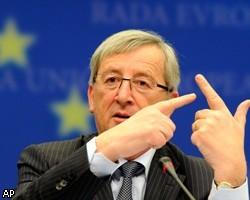 Нужны ли спасительные меры по спаду евро