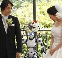 Свадьбы в Японии теперь проводят роботы