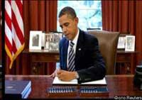 Бюджет США трещит по швам