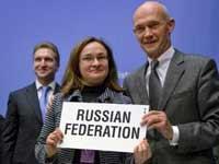 ВТО уже у России