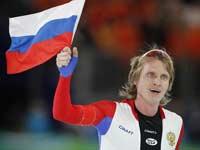Чемпионат мира по конькобежному спорту