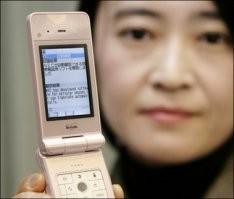 Google разрабатывает телефон-переводчик