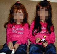 Дети освобождены после годового плена в Саудовской Аравии