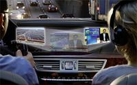 Новинки автомобильной техники