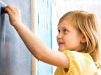 Дети учатся лучше, если их хвалят