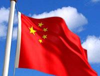 Китайцев ограничили в интернете
