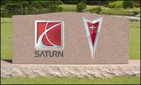 General Motors умертвит Saturn и Pontiac