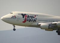 Банкротство Japan Airlines